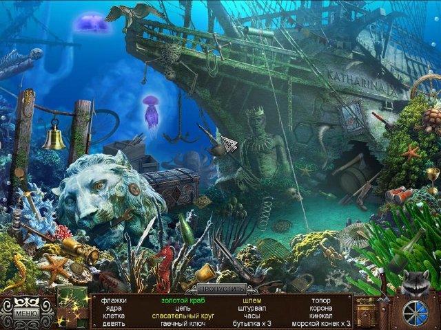 Наследие. Остров ведьмы - screenshot 3