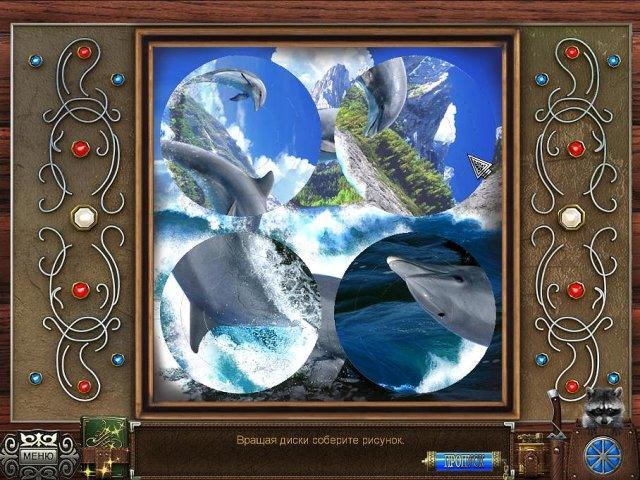 Наследие. Остров ведьмы - screenshot 7