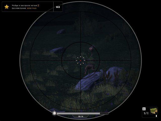 Охота онлайн - screenshot 3