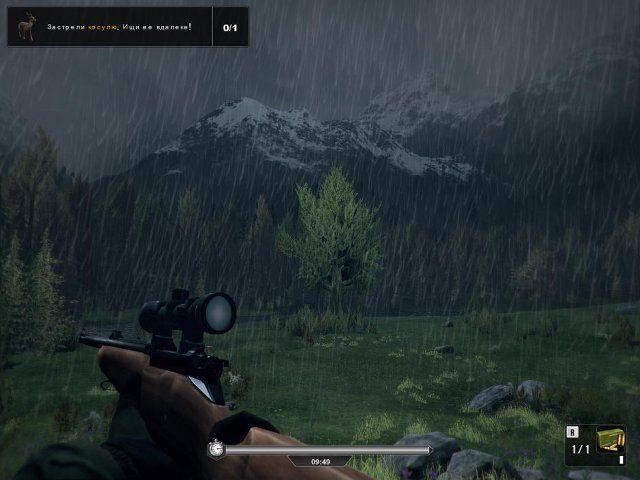 Охота онлайн - screenshot 5