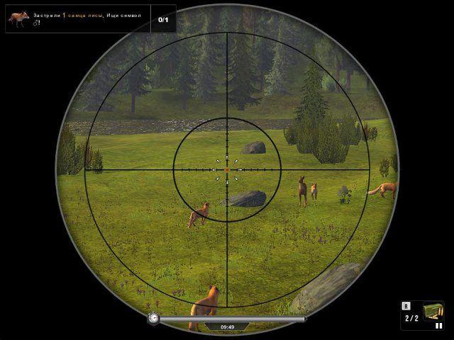Охота онлайн - screenshot 8
