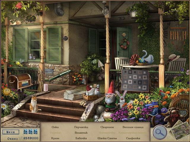 Письма из прошлого - screenshot 6