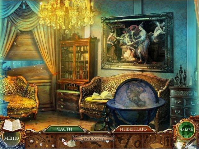 Джейн Остин. Гордость и предубеждение - screenshot 5