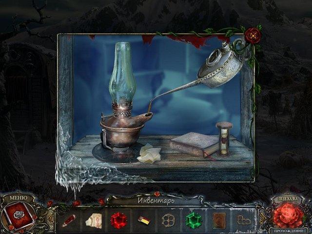 Живые легенды. Ледяная роза. Коллекционное издание - screenshot 7