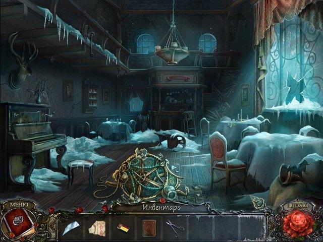 Живые легенды. Ледяная роза - screenshot 3