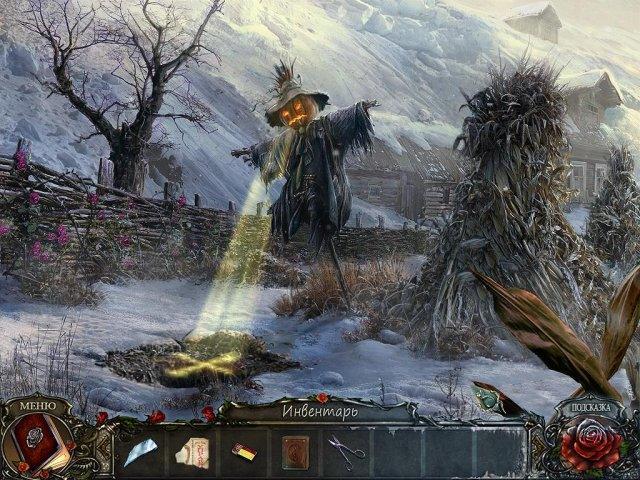 Живые легенды. Ледяная роза - screenshot 5