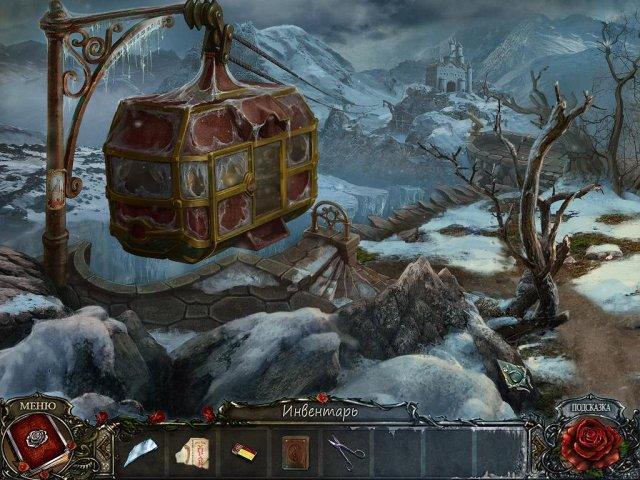 Живые легенды. Ледяная роза - screenshot 7