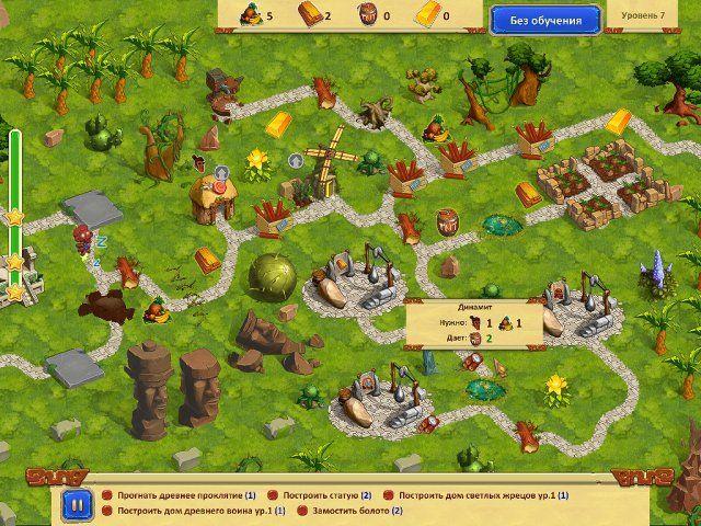 Кладоискатели. Коллекционное издание - screenshot 1