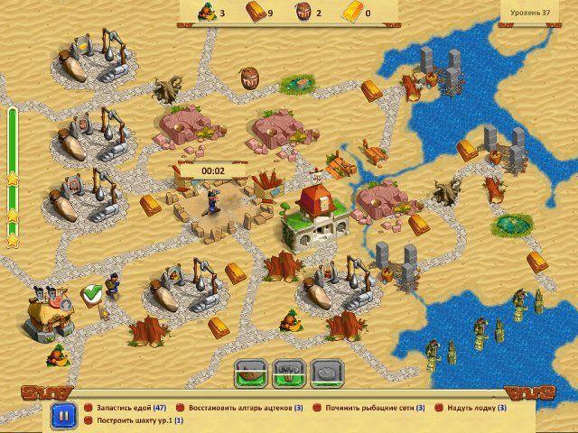 Кладоискатели. Коллекционное издание - screenshot 3