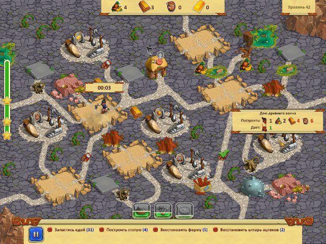 Кладоискатели. Коллекционное издание - screenshot 4
