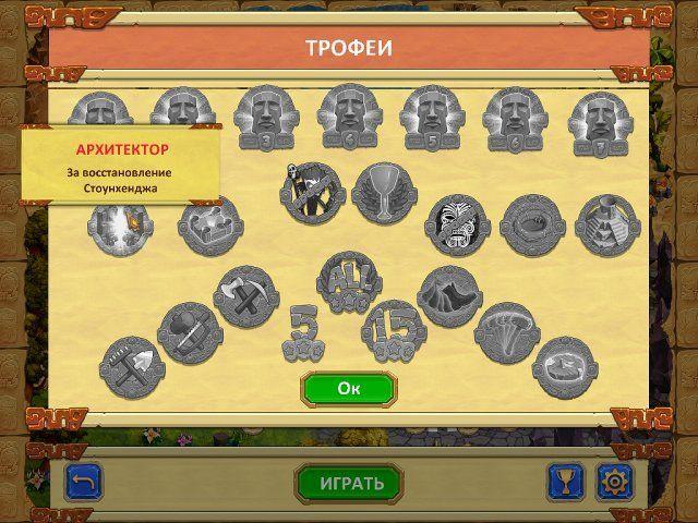 Кладоискатели. Коллекционное издание - screenshot 6