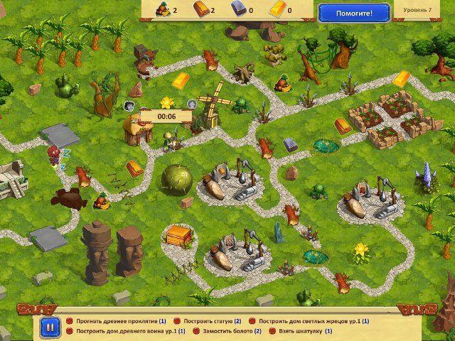 Кладоискатели - screenshot 1