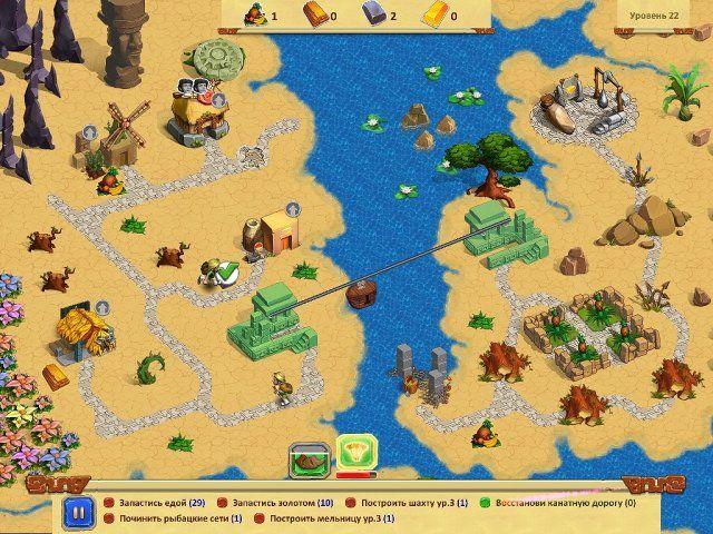 Кладоискатели - screenshot 2