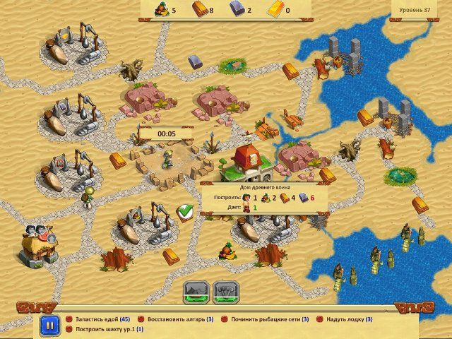 Кладоискатели - screenshot 3
