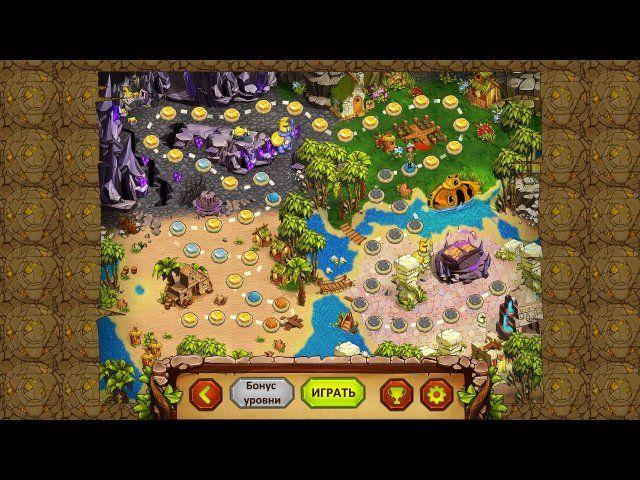 Кладоискатели. Золотой остров. Коллекционное издание - screenshot 7