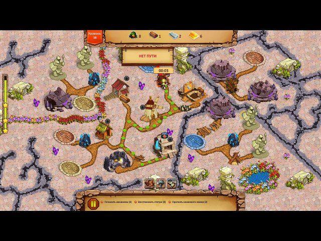 Кладоискатели. Золотой остров. Коллекционное издание - screenshot 8