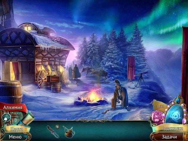 Утерянные гримуары 2. Таинственный осколок - screenshot 4