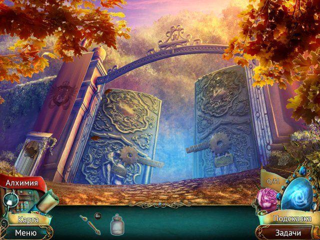 Утерянные гримуары 2. Таинственный осколок - screenshot 5