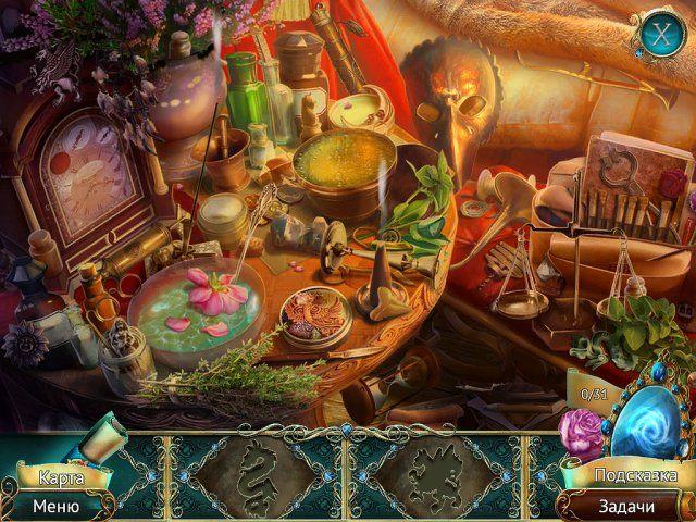 Утерянные гримуары 2. Таинственный осколок - screenshot 6