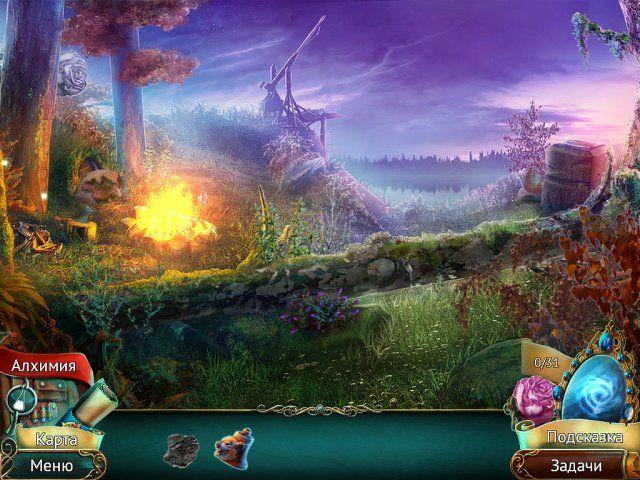 Утерянные гримуары 2. Таинственный осколок - screenshot 8