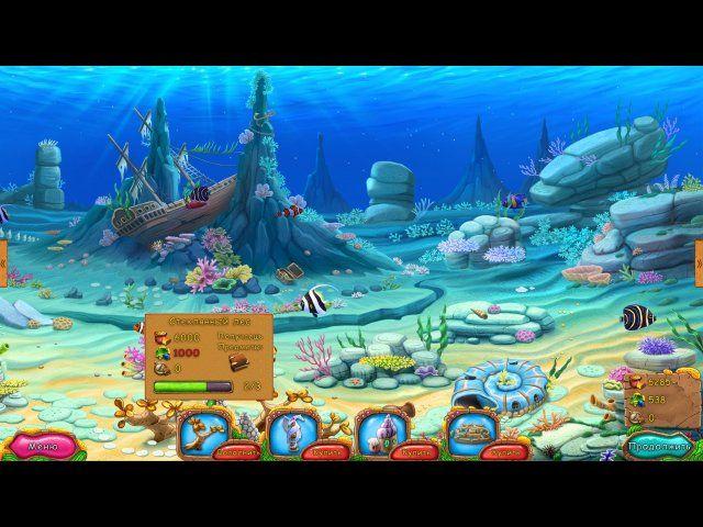 Тайна рифа 2 - screenshot 6