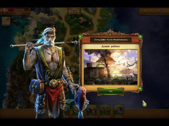 Затерянный остров. Вечный шторм - screenshot 2