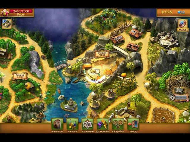 Затерянный остров. Вечный шторм - screenshot 6