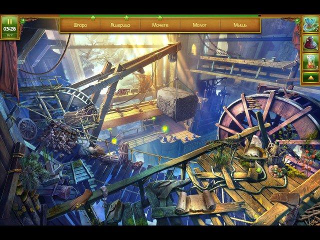 Затерянный остров. Вечный шторм - screenshot 7