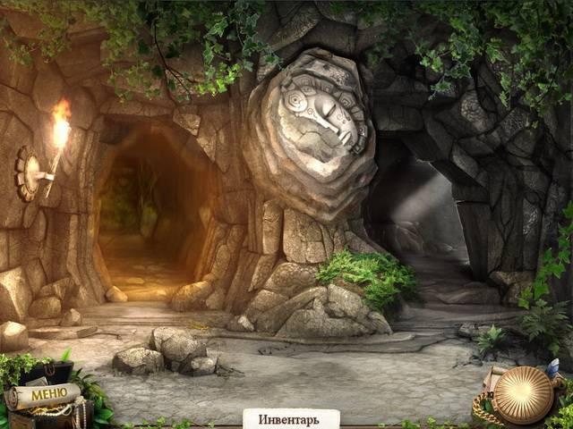 Затерянная лагуна. Новая жертва - screenshot 4