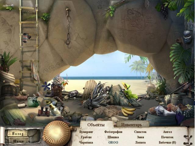 Затерянная лагуна. Завещание - screenshot 2