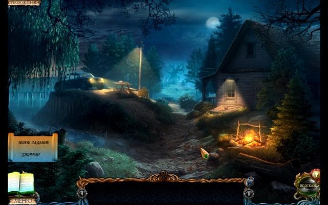 Затерянные земли. Темный Владыка. Коллекционное издание - screenshot 2