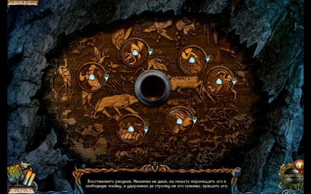 Затерянные земли. Темный Владыка. Коллекционное издание - screenshot 3