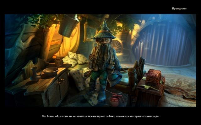 Затерянные земли. Темный Владыка. Коллекционное издание - screenshot 6