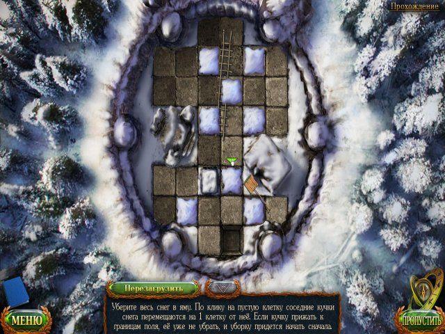 Затерянные земли. Ледяное заклятие - screenshot 1