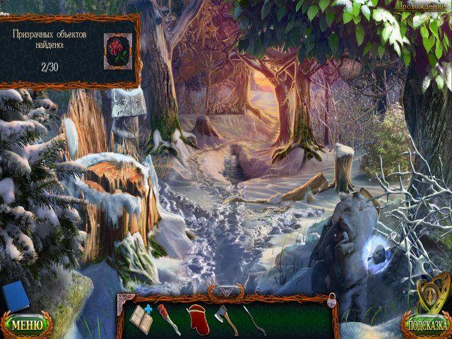 Затерянные земли. Ледяное заклятие - screenshot 3