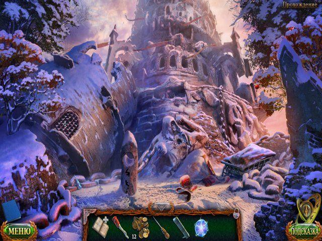 Затерянные земли. Ледяное заклятие - screenshot 5