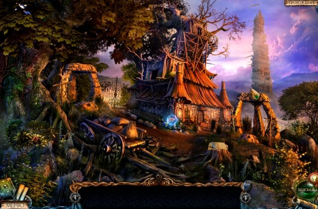 Затерянные земли. Четыре всадника. Коллекционное издание - screenshot 2