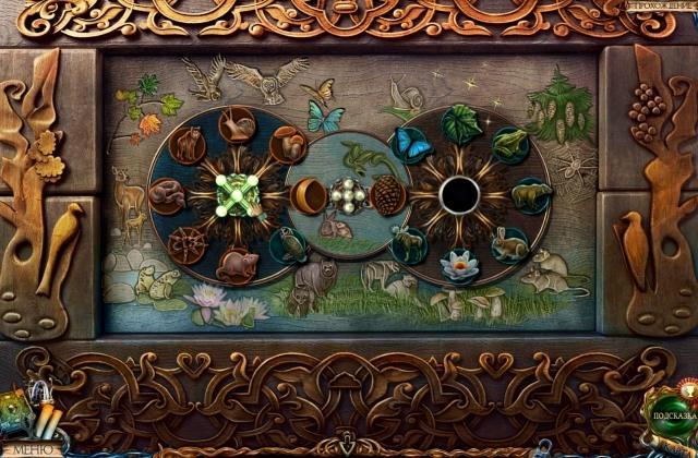 Затерянные земли. Четыре всадника. Коллекционное издание - screenshot 5