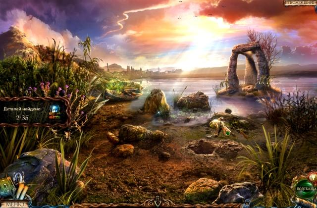 Затерянные земли. Четыре всадника. Коллекционное издание - screenshot 7