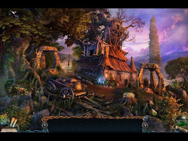 Затерянные земли. Четыре всадника - screenshot 1