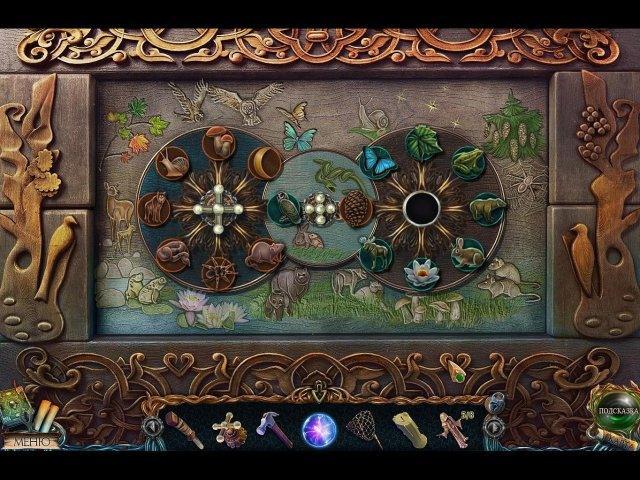 Затерянные земли. Четыре всадника - screenshot 5