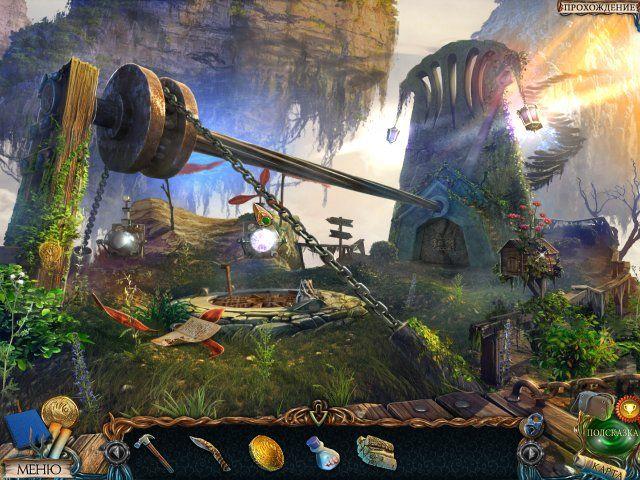 Затерянные земли. Проклятое золото. Коллекционное издание - screenshot 3