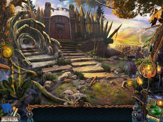 Затерянные земли. Проклятое золото - screenshot 1