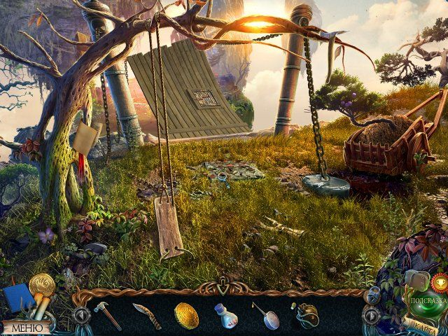 Затерянные земли. Проклятое золото - screenshot 4