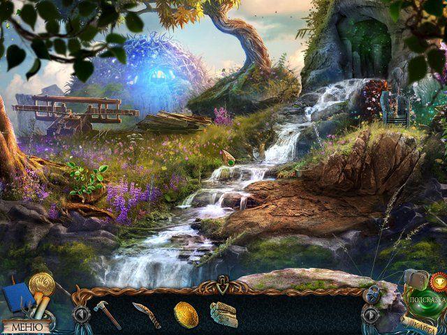 Затерянные земли. Проклятое золото - screenshot 5