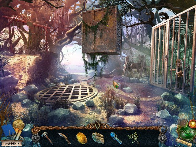 Затерянные земли. Проклятое золото - screenshot 6