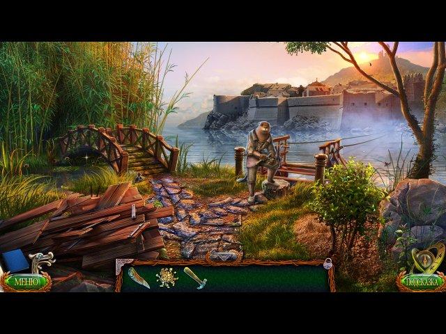 Затерянные земли. Скиталец. Коллекционное издание - screenshot 2