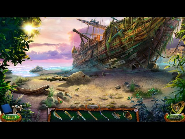 Затерянные земли. Скиталец. Коллекционное издание - screenshot 4