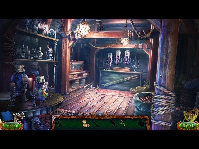 Затерянные земли. Скиталец. Коллекционное издание - screenshot 6