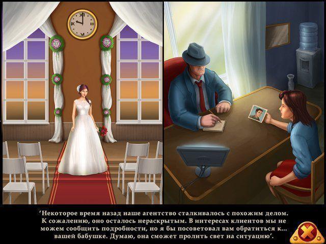 Маджонг Детектив. Похищенная любовь - screenshot 6